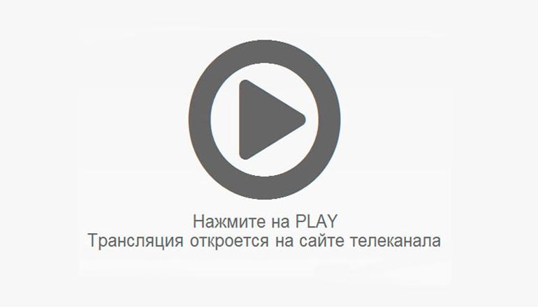 Дивитись канал україна онлайн безкоштовно